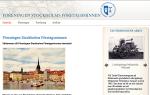 spw_Föreningen Stockholms företagsminnen